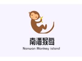 南湾猴岛门店logo设计