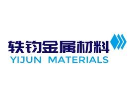 轶钧金属材料企业标志设计