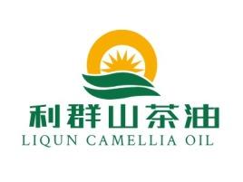 利群山茶油品牌logo设计