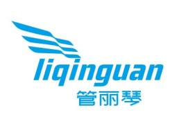 管丽琴公司logo设计