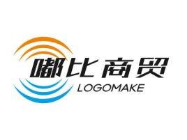嘟比商贸公司logo设计