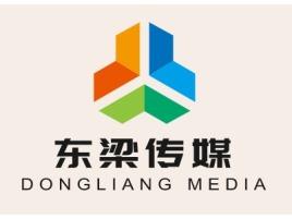 东梁传媒logo标志设计