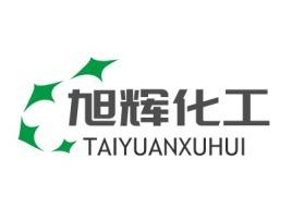 旭辉化工公司logo设计