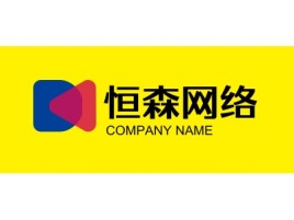 恒森网络logo标志设计