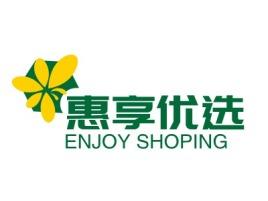 惠享优选品牌logo设计