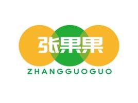张果果店铺标志设计