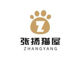 张扬猫屋门店logo设计
