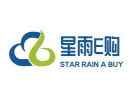 星雨E购公司logo设计