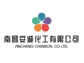 南昌安诚化工有限公司企业标志设计