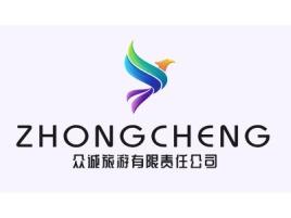 众诚旅游有限责任公司公司logo设计