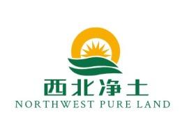 西北净土品牌logo设计