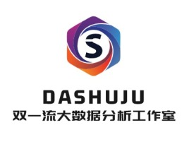 双一流大数据分析工作室公司logo设计