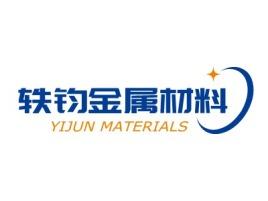 轶钧金属材料公司logo设计