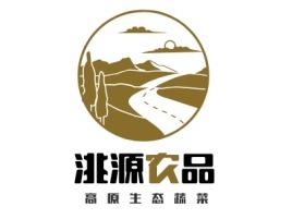 洮源农品店铺标志设计