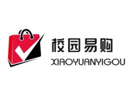 校园易购logo标志设计