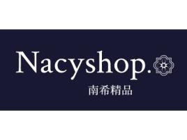 南希精品購店铺标志设计