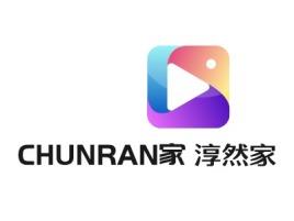 淳然家logo标志设计