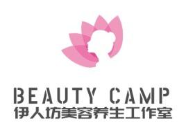 伊人坊美容养生工作室门店logo设计