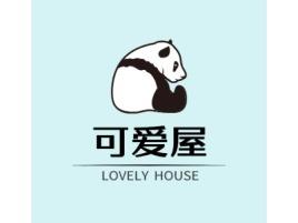 可爱屋品牌logo头像设计