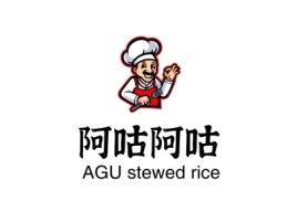 阿咕阿咕品牌logo设计