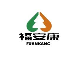 福安康门店logo设计