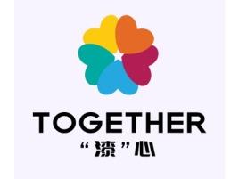 """""""漆""""心公司logo设计"""