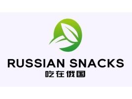 吃在俄国品牌logo设计