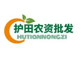 护田农资批发品牌logo设计