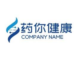 药你健康公司logo设计