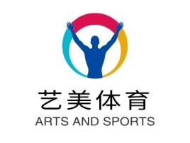 艺美体育logo标志设计