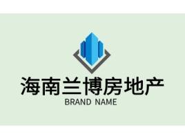 海南兰博房地产企业标志设计