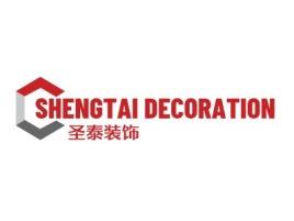 圣泰装饰企业标志设计