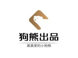 狗熊出品logo标志设计