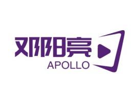 邓阳亮logo标志设计