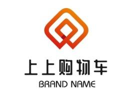 上上购物车公司logo设计