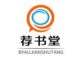 荐书堂logo标志设计