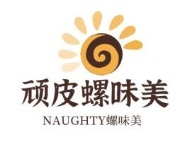 顽皮螺味美品牌logo设计