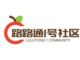 路路通1号社区品牌logo设计