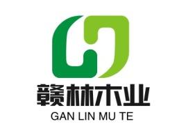 赣林木业企业标志设计