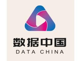 数据中国公司logo设计