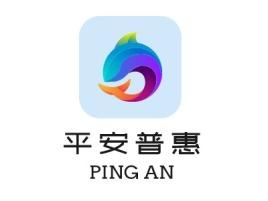 平安普惠LOGO图标设计