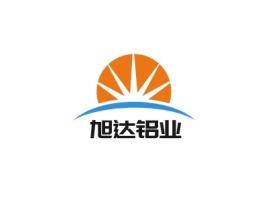旭达铝业企业标志设计