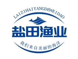 盐田渔业品牌logo设计