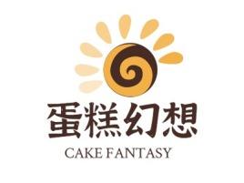 蛋糕幻想品牌logo设计