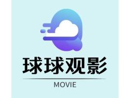 球球观影logo标志设计
