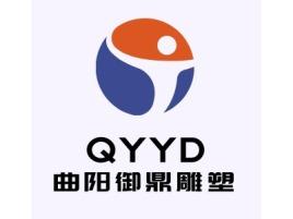 曲阳御鼎雕塑logo标志设计