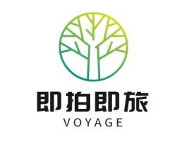 即拍即旅logo标志设计