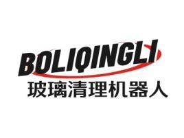 玻璃清理机器人公司logo设计