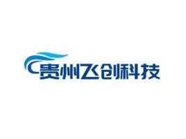 贵州飞创科技公司logo设计