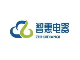 智惠电器公司logo设计